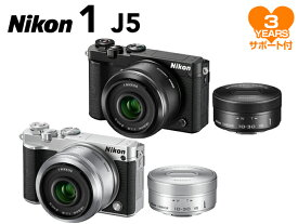 【お買い物マラソン_1909】ニコン Nikon 1 J5 ダブルレンズキット
