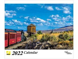 ニコンカレンダー 2020年版