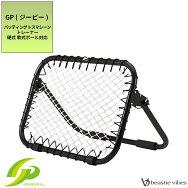 GP(ジーピー)野球守備練習用バウンドネット送料無料90cm×65cm