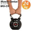 ケトルベル 24kg ブラック PVCコーティング トレーニング器具 筋トレ 宅トレ 体幹 インナーマッスル ダイエット Muscl…