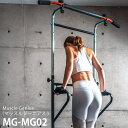 懸垂 ぶら下がり健康器 チンニング 腕立て マルチジム フィットネス 送料無料 Muscle Genius マッスルジーニアス MG-M…