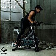 MUSCLEGENIUSスピンバイクMG-SB01
