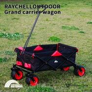RaychellOutdoor(レイチェルアウトドア)RR-GC01グランドキャリアワゴンブラック