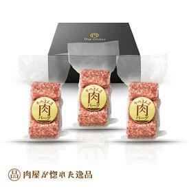The Oniku ハンバーグがいっぱい そのまんま肉バーグ540g×3P ハンバーグ 冷凍 お歳暮 ギフト プレゼント 内祝い お返し
