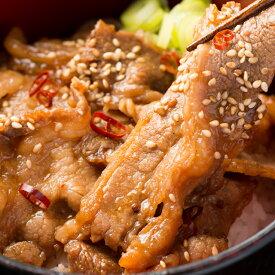 キング カルビ 500g 約2-3人前 スーパーリーズナブル 肉 牛肉 味付き