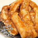 国産牛小腸 ロングカット 味噌漬 ホルモン 500g 約2-3人前 牛小腸 焼肉 バーベキュー BBQにも