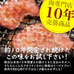 厚切り牛タンスライス500g(約2-3人前)【当店の大人気定番商品】スライス/焼肉/BBQ/バーベキュー