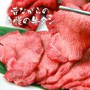 昔ながらの牛タンスライス 500g 3人〜4人前 肉 牛肉 焼肉やバーベキューに