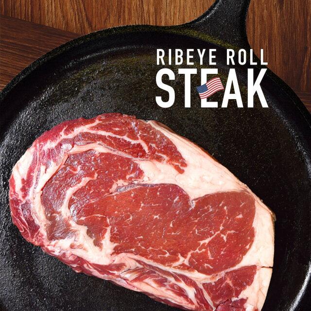 厚切りリブロース ステーキ肉 300g (リブアイロール )アメリカ産 牛肉 ロース