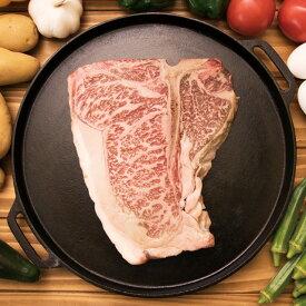 国産熟成牛 Tボーンステーキ 700g以上 BBQ バーベキュー 骨付き肉 ステーキ