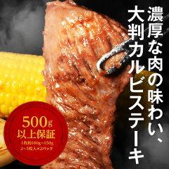 【大感謝企画】500g×2パック特製醤油甘ダレ仕込!やわらかサイコロ牛ハラミメガ盛り1キロ便利な小分け包装食品肉牛肉焼肉バーベキュー