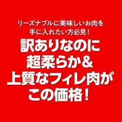 【訳あり】送料無料牛フィレひとくちステーキ500g