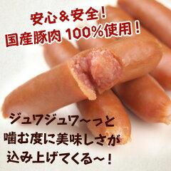 オールポークウインナーソーセージ1kg国産豚肉業務用