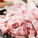 数量限定特価 老舗のお肉屋さんが作ったベーコンの切り落とし1kg 業務用 切り落とし