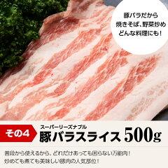 人気商品5点のメガ盛りスーパーリーズナブルセット合計3kg【キングカルビ特製味噌だれ牛ホルモンオールポークウィンナー豚バラスライス豚とろ計3キロ】肉焼肉セット