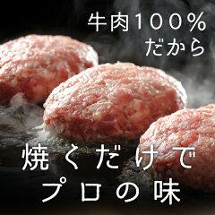TheOniku[ザ・お肉]【肉】そのまんま肉バーグ【180g×3個入計540g】[ハンバーグ/ハンバーガー/ビーフ100%/話題の品/お取り寄せ/BBQ/バーベキュー]