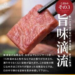 【肉総合ランキング1位獲得】TheOniku[ザ・お肉]【半生】おつまみ半生極ステーキ【100g】[A5/黒毛和牛/ビーフジャーキー/おつまみ]