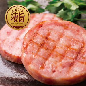 The Oniku [ ザ・お肉 ]【凄旨】あらびき凄旨ジューシーハム