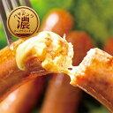 The Oniku ザ・お肉【濃】パリジュワチーズウインナー