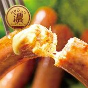 TheOniku【濃】パリジュワチーズウインナー