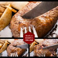 黒毛和牛100%特製肉バーグ[TheOniku]大人気そのまんま肉バーグの原料を黒毛和牛にした特別品!黒毛和牛の旨味がぎゅっと凝縮