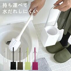 取っ手付きのケースなら、トイレ掃除や場所移動がラク!トイレブラシケースアイセンTN201カスケット白コンパクト省スペースシンプルおしゃれかわいいセット