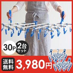 送料無料2点セットスペーススリム伸縮ハンガー30キクロンピンチ各30個付伸縮洗濯ハンガーピンチハンガー洗濯干し物干し室内干しさびにくい丈夫シンプルスペーススリム