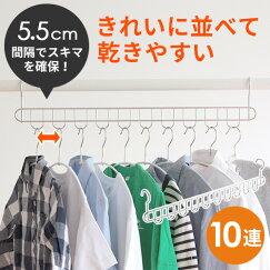ステンレスフック10連ハンガー日本製ステンレスタオルハンガー外干し竿洗濯干し物干し室内干しさびにくい丈夫シンプルi11