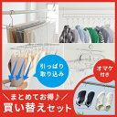 【全品クーポン配布】【送料無料】洗濯ハンガー ツウィンモール 2台 + ステンレス 2台 + おまけ付き セット 引っ張…