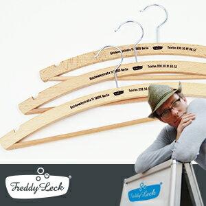 【全品クーポン】フレディレック ハンガー 木製 アドバダイジングハンガー 【3本セット】 来客用ハンガー / フレディ・レック・ウォッシュサロン FREDDY LECK ドイツ 北欧 白 おしゃれ シンプル p01 i04