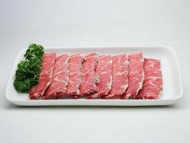 US産牛ハラミ(500g)
