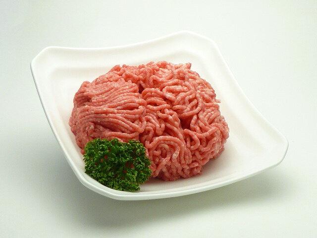 挽きたてフレッシュなジューシー合挽き肉(500g)