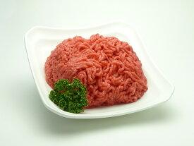 挽きたてフレッシュなジューシー牛挽き肉(500g)