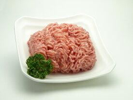 挽きたてフレッシュなジューシー豚挽き肉(500g)