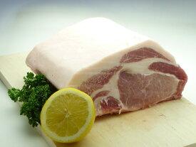 国産豚ロースブロック(1kg)