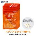 【栄養機能食品】バランスビタミンB群+C お得な3袋セット!(90日分 180粒)