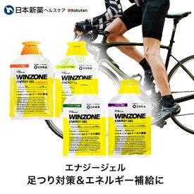 WINZONE ENERGY GEL(ウィンゾーン エナジージェル)12袋入り
