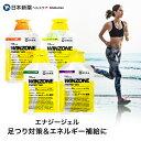 WINZONE ENERGY GEL(ウィンゾーン エナジージェル)12袋入り 日本新薬