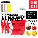 ホエイプロテイン 3kg 味が選べる3袋セット 【公式】WINZONE PROTEIN WHEY(ウィンゾーン プロテイン ホエイ) 1kg×3…
