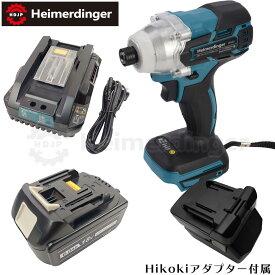 インパクトドライバー セット 防滴 防塵 全てマキタ&Hikoki互換 本体+6.0Ah電池+充電器 バッテリー 国内正規 18V Heimerdinger