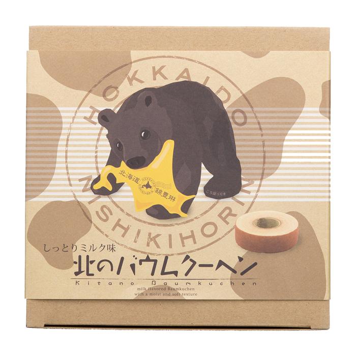 北のバウムクーヘン しっとりミルク味 (バームクーヘン 洋菓子 ミルク)