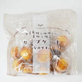 ライ麦粉を使用したカップケーキ (カップケーキ 洋菓子 お菓子 ライ麦粉 個包装 自家用  人気)