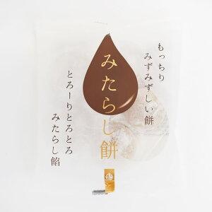 みたらし餅 (みたらし 餅 お菓子 五十鈴 自家用 人気)