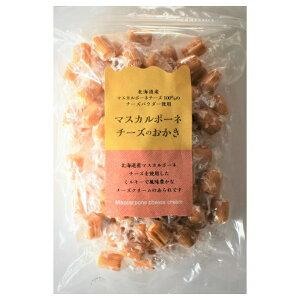 マスカルポーネチーズのおかき(チーズ おかき 大袋)
