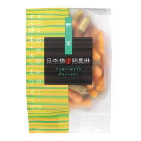 野菜かりんとう (かりんとう 帰省土産 和菓子 東京駅 東京土産 お取り寄せ 野菜)
