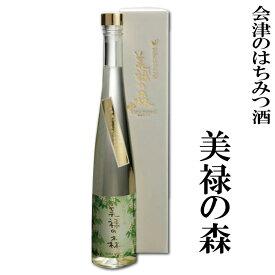 【父の日 プレゼント 実用的 早割】 蜂蜜酒「会津のはちみつ酒 美禄の森」520ml お酒 はちみつ酒 旬食福来 ふくしまプライド