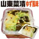 幻の白菜ともいわれる山東菜漬は、白菜漬よりも柔らかく優しい味が特徴。