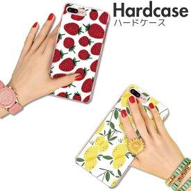 iPhone12 ケース 12Pro Max mini SE 2 第2世代 iPhone11 iPhone XR XS MAX iPhone 8 7 Plus Xperia Huawei galaxy ハード スマホケース フルーツ Fruits Strawberry いちご Lemon レモン 赤 イエロー