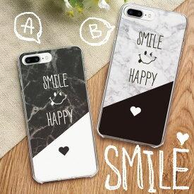 iPhone12 ケース 12Pro Max mini SE 2 第2世代 iPhone11 iPhone XR XS MAX iPhone 8 7 Plus Xperia Huawei galaxy ハード スマホケース ニコちゃん にこちゃん smile happy Love peace 大理石 マーブル ハート marble バイカラー 大人可愛い スマイリー