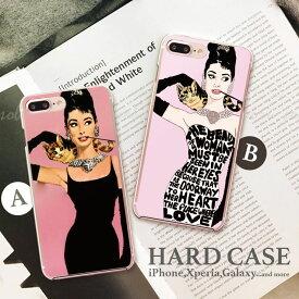 iPhone11 ケース iPhone XR XS/X XSMAX iPhone 8 8Plus 7 7Plus SE Xperia Huawei galaxy ハード スマホケース スマホ本体のカラーも楽しめるクリアデザインケース Audrey Hepburn オードリー ヘップバーン レトロ 猫 パイプ 煙草